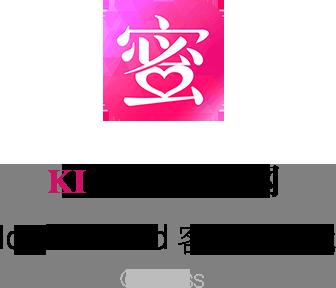 闺蜜美妆App