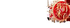 水密码Logo